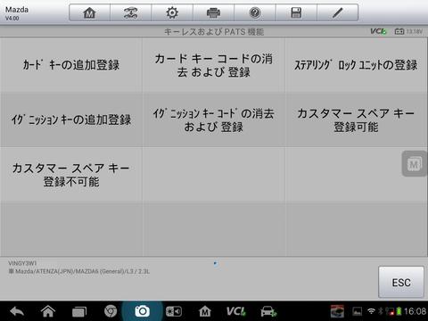 Screenshot_2014-09-29-16-08-10