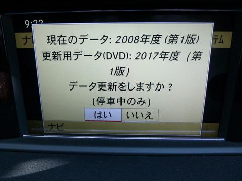 P1020515