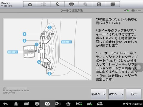 Screenshot_2020-03-11-11-23-56-1