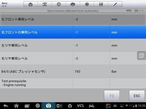 Screenshot_2014-12-17-15-05-19
