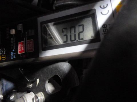 P1060665