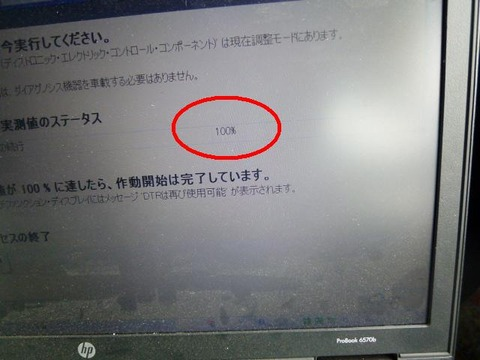 P1060437