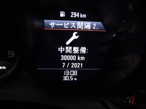 P1080836