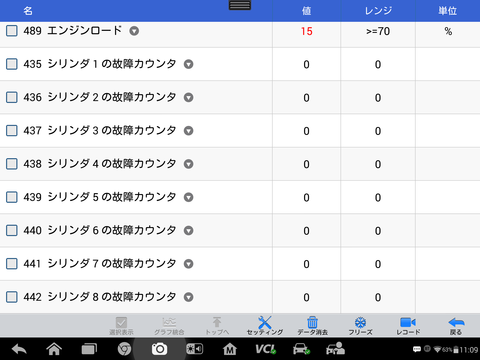 Screenshot_2018-05-23-11-09-12
