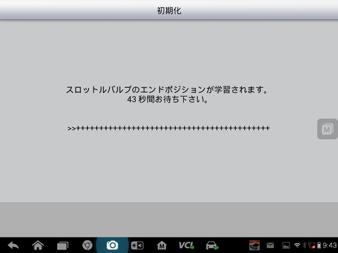 Screenshot_2014-09-22-09-43-13