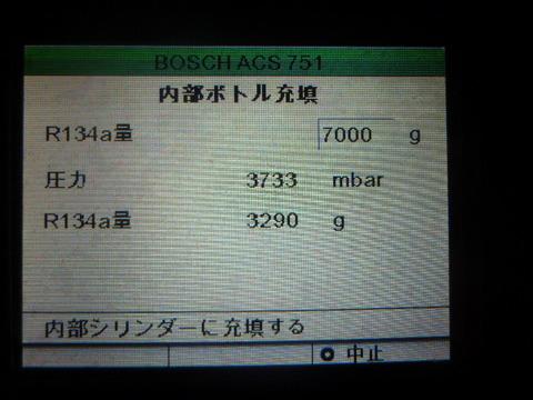 P1080988