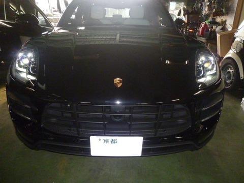 P1160379