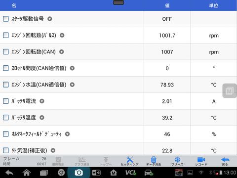 Screenshot_2014-08-28-13-00-35