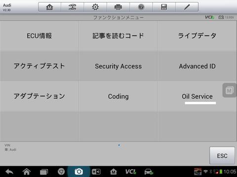 Screenshot_2014-12-25-10-05-25