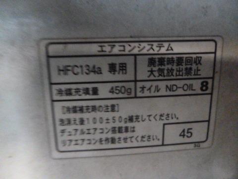 P1150072