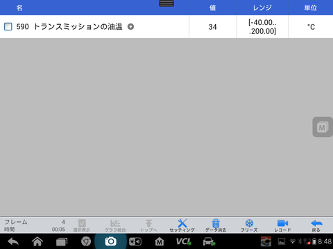 Screenshot_2015-02-12-08-48-48