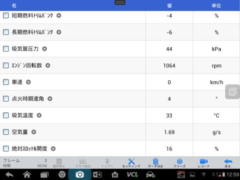 Screenshot_2014-08-28-12-59-46
