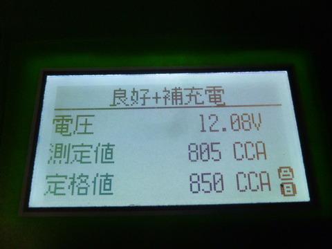 P1140450