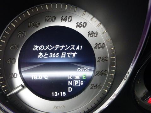 P1200998
