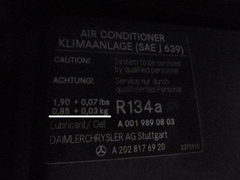 P1130255