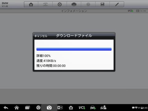 Screenshot_2018-03-12-08-49-52