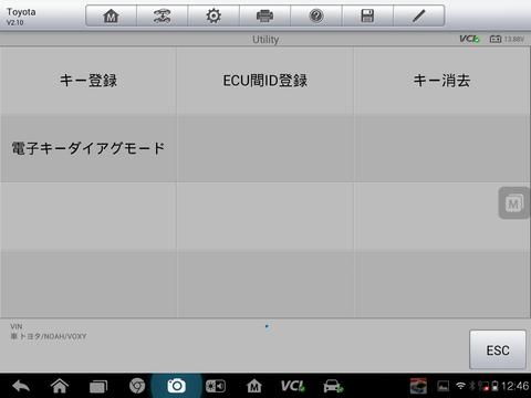 Screenshot_2014-08-22-12-46-04