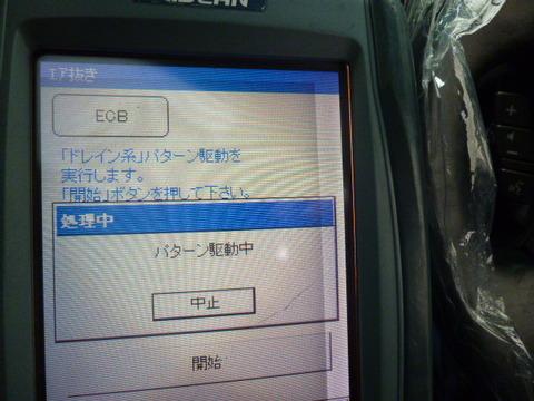 P1080477