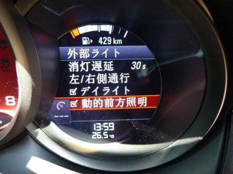 P1210660