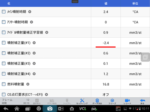 Screenshot_2014-11-14-10-11-14