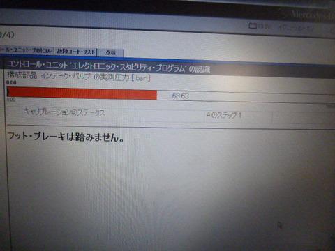P1110424