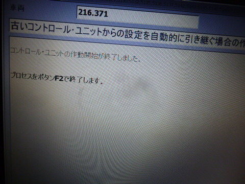 P1130461
