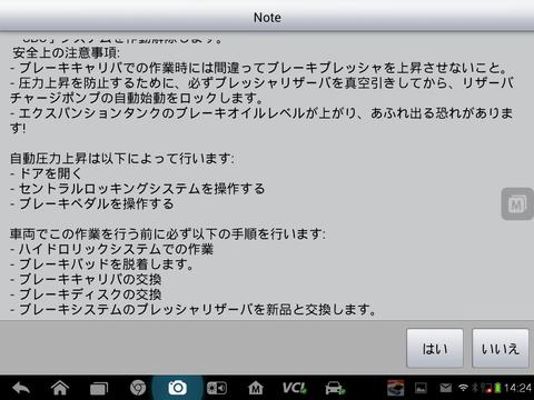 Screenshot_2014-09-30-14-24-07