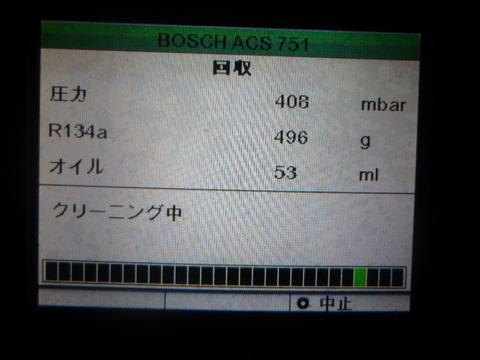 P1090486