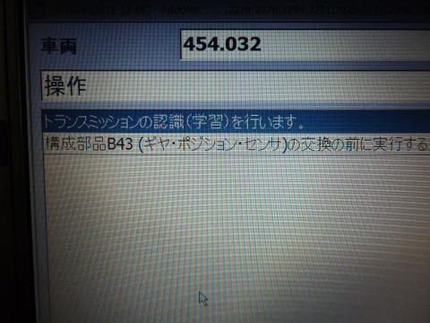 P1020639