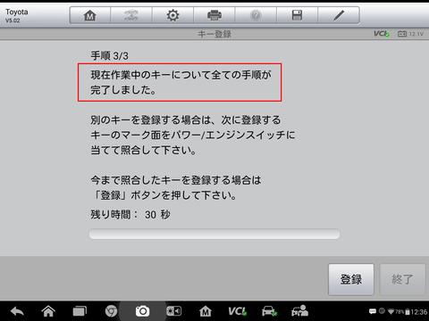 Screenshot_2018-06-02-12-36-03