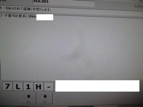 P1140425