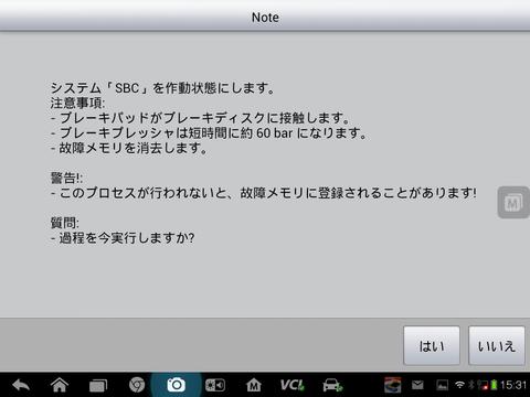 Screenshot_2014-09-30-15-31-07