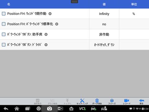 Screenshot_2018-10-15-09-34-16