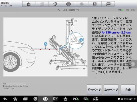 Screenshot_2020-03-11-11-01-18