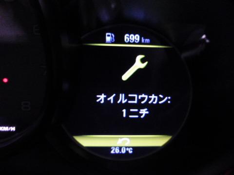P1220496