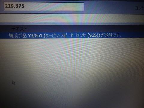 P1070849