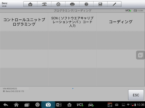 Screenshot_2014-11-19-10-36-27