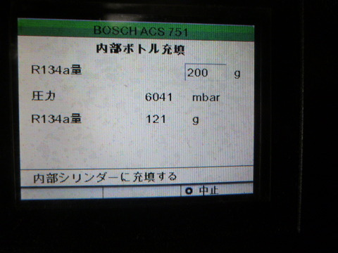 P1110460