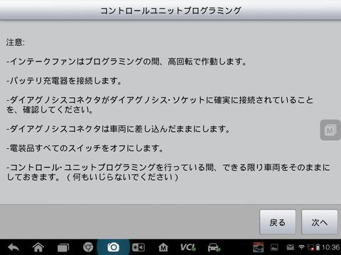 Screenshot_2014-11-19-10-36-35