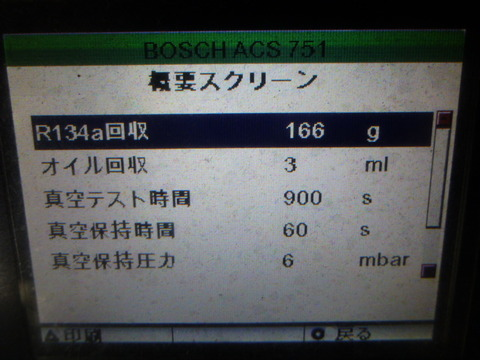 P1220208