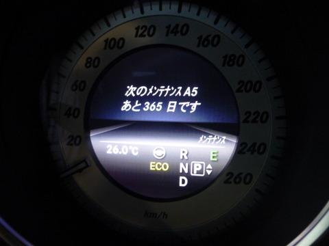 P1210487