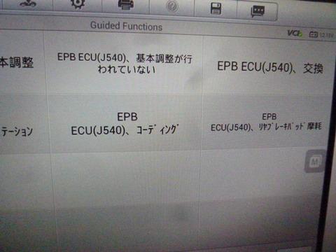 P1080418