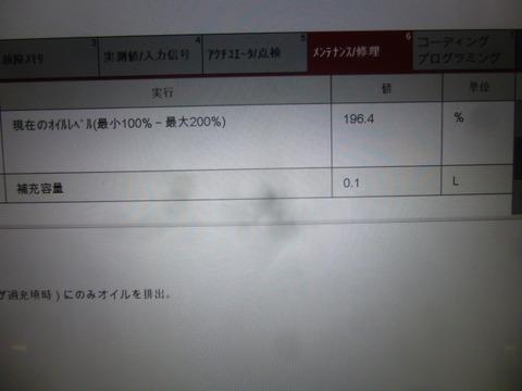 P1230544