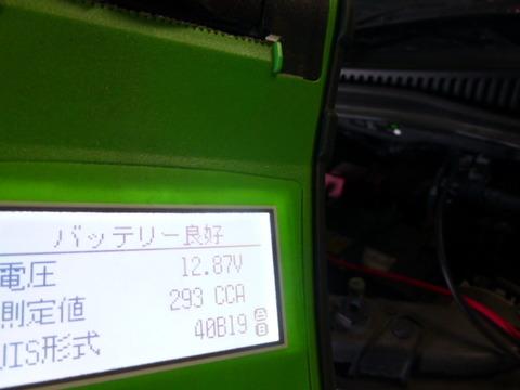 P1200621