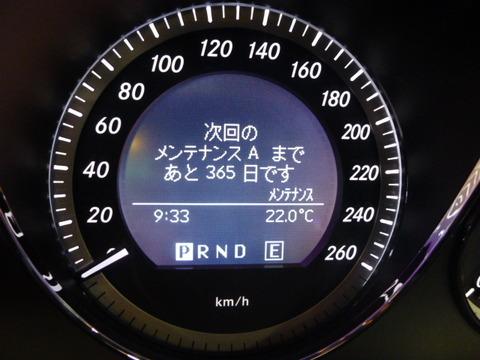 P1210638