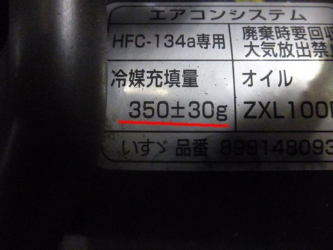 P1120056
