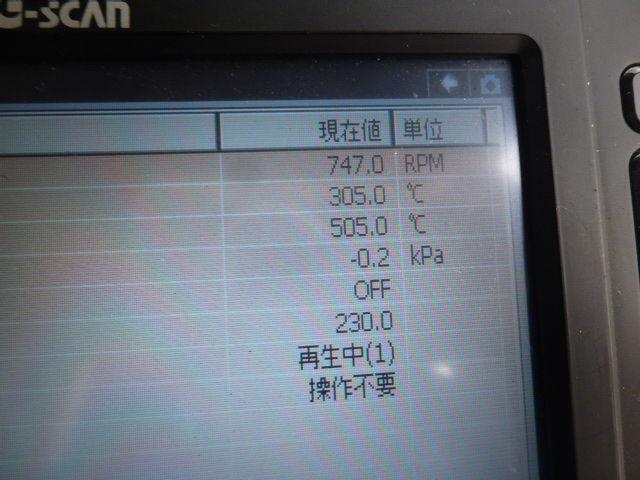 いすゞ : いすゞ エルフ dpd 解除 : blog.livedoor.jp