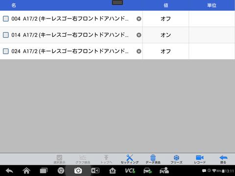 Screenshot_2018-06-13-13-11-13