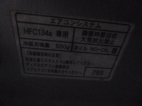 P1150689