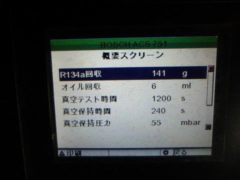 P1180128